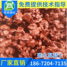 湖北宜昌湖南龙山乐虎国际66沥青lehu68vip混凝土厂家