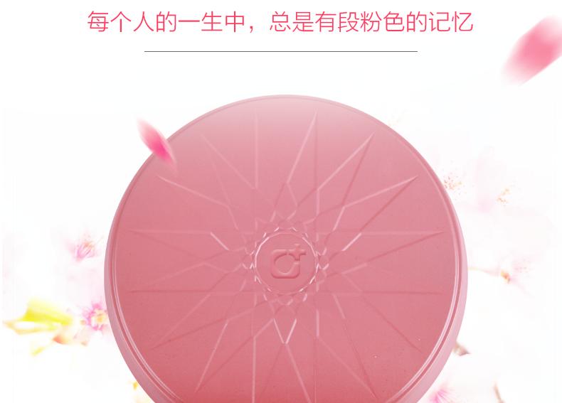 温馨煎锅详情页 (13).png