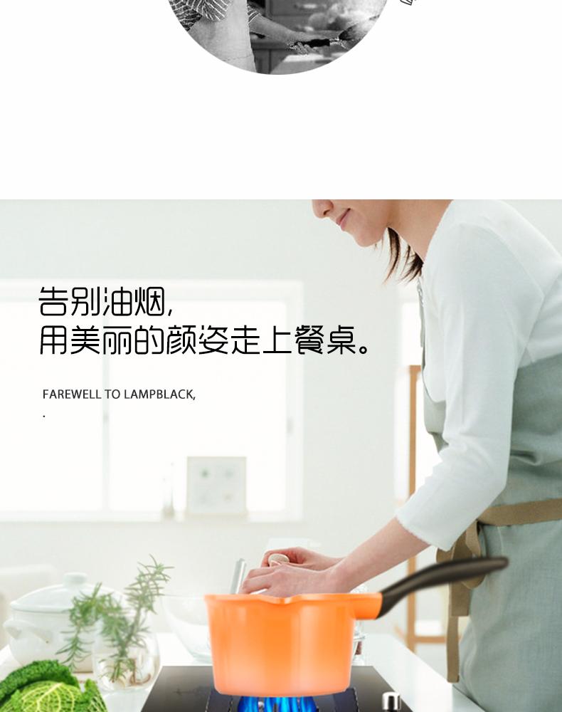 橙色奶锅详情页 (6).jpg