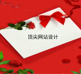 dingjianwangzhansheji.jpg