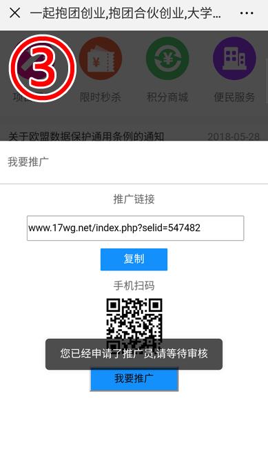 微信图片_20180817153852.png
