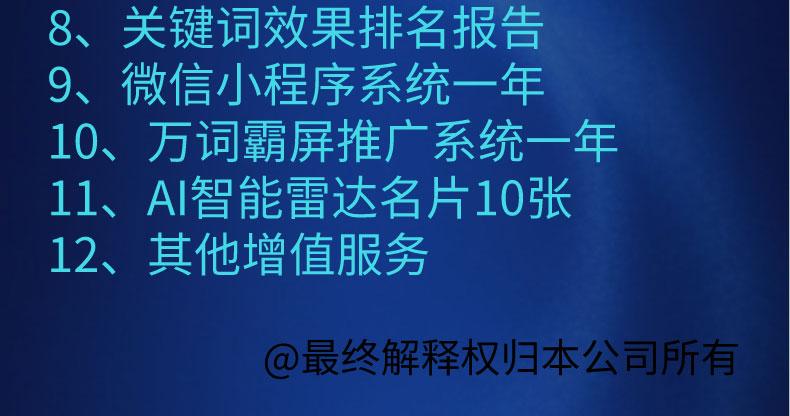 默认文件1597597733470_3.jpg