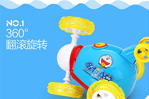 交通类玩具
