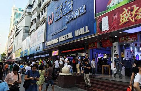 深圳华强北突围:中国电子第一街成长的烦恼