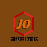 安徽简欧移门家居logo