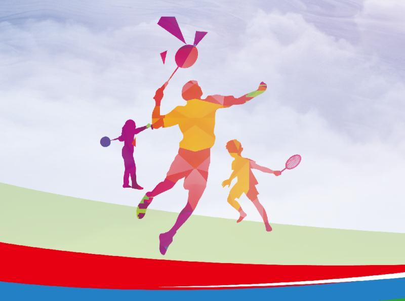 羽毛球比赛竞赛规程