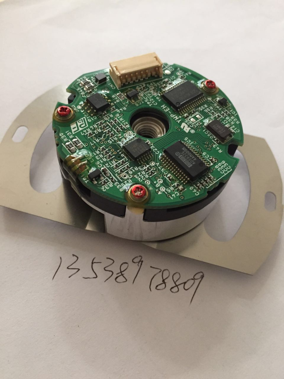 UTSIH-B17CK编码器