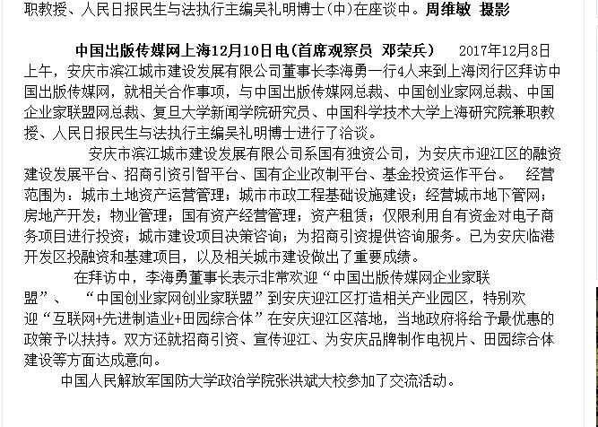 QQ圖片20171212093822.png