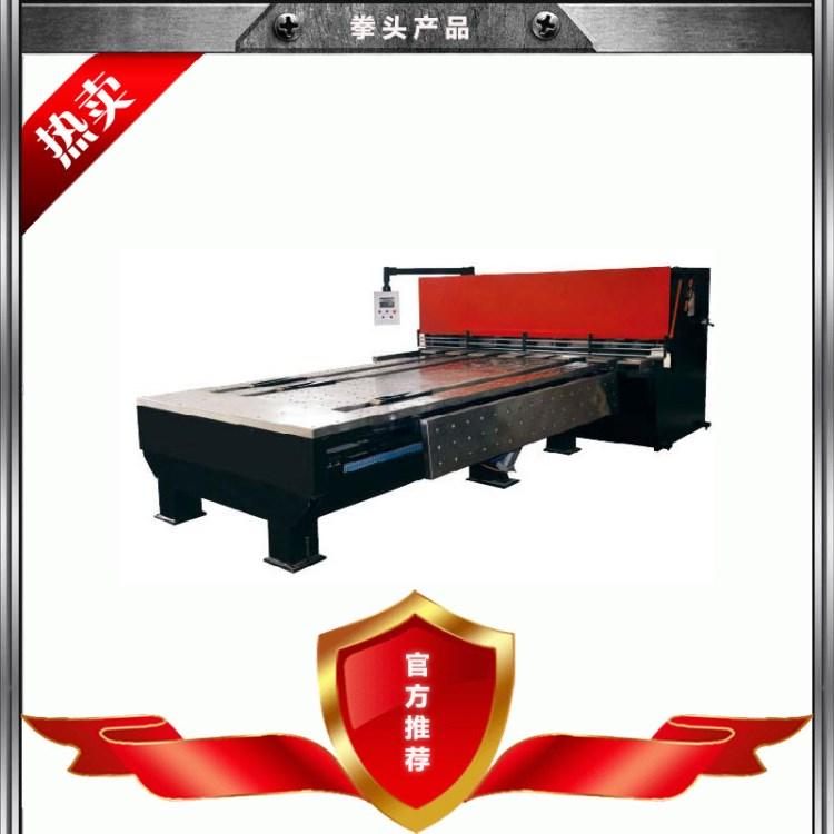剪板数控送料机 冲床自动送料机