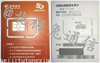 移动手机开通qq黄钻_电信手机卡开通会员_电信手机卡_中国电信手机卡_联通手机卡
