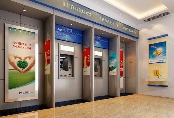 银行高清视频和记官网监控系统安装设计、功能应用与设备选配方案