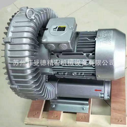 漩涡气泵HG-4000SB.jpg