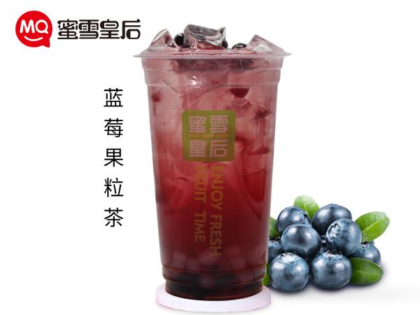藍莓果粒茶.jpg