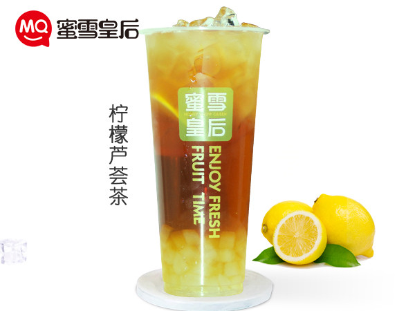 檸檬蘆薈茶.jpg