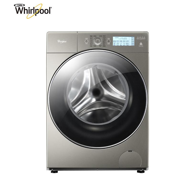 变频大容量 滚筒洗衣机(流沙金)