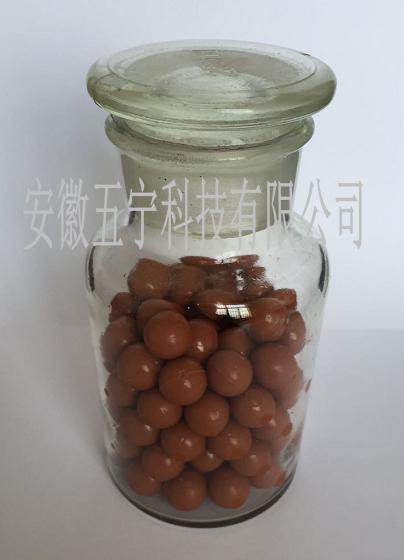 WN-X系列高强度水溶性暂堵球
