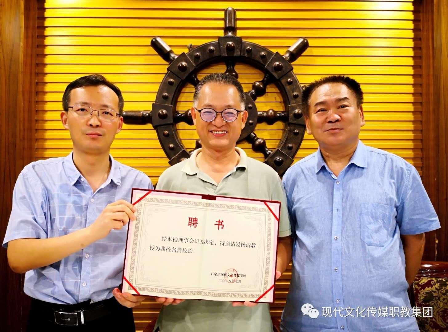 台湾工党副主席、高雄市两岸关系研究学会理事长、义守大学晏扬清教授