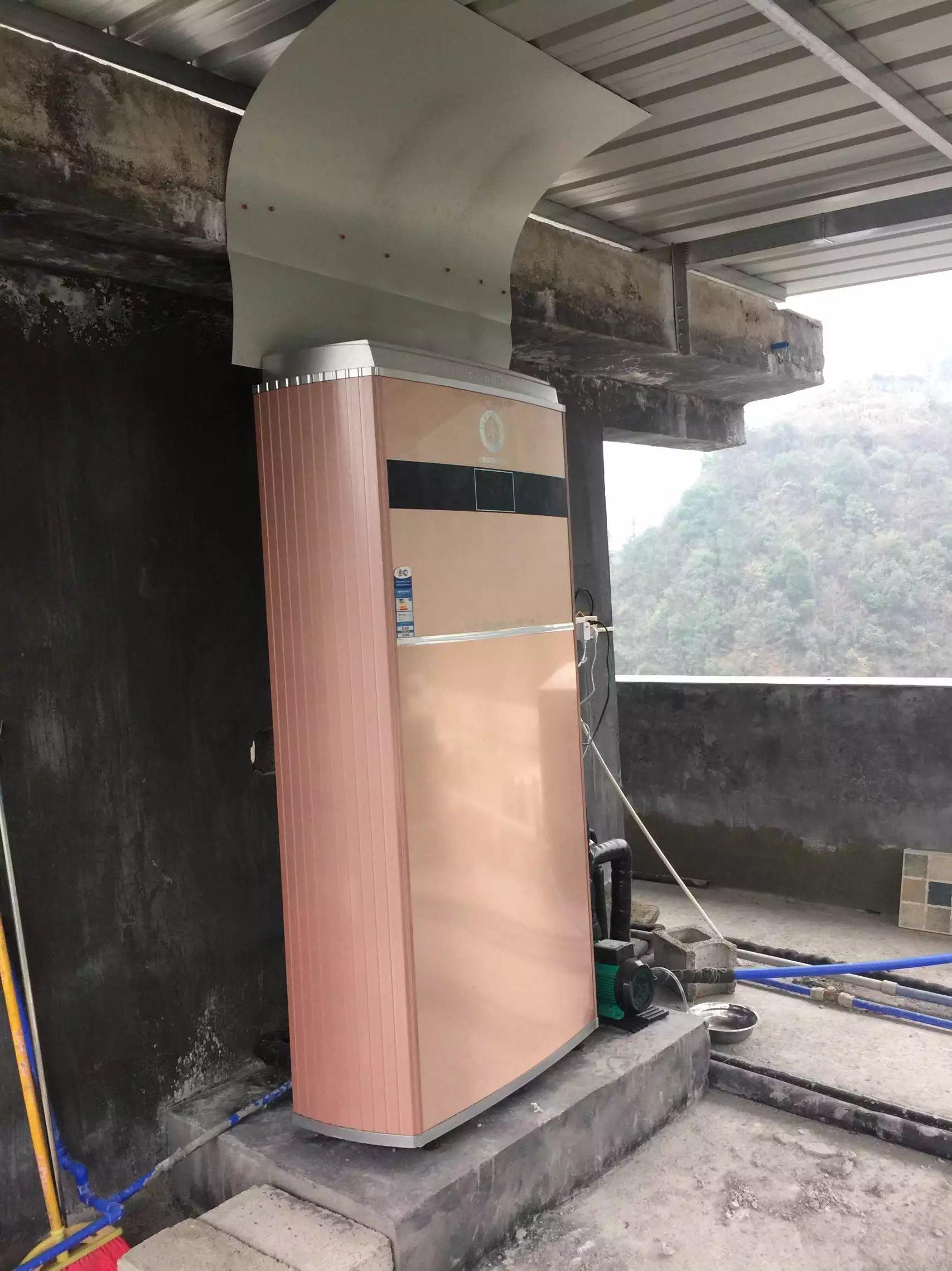 别墅空气能中央热水