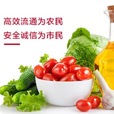重庆泓芮现代农业有限公司