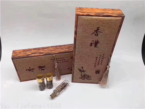 越南芽庄沉香烟丝