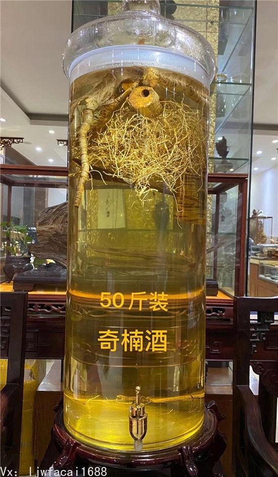 50斤裝奇楠沉香酒