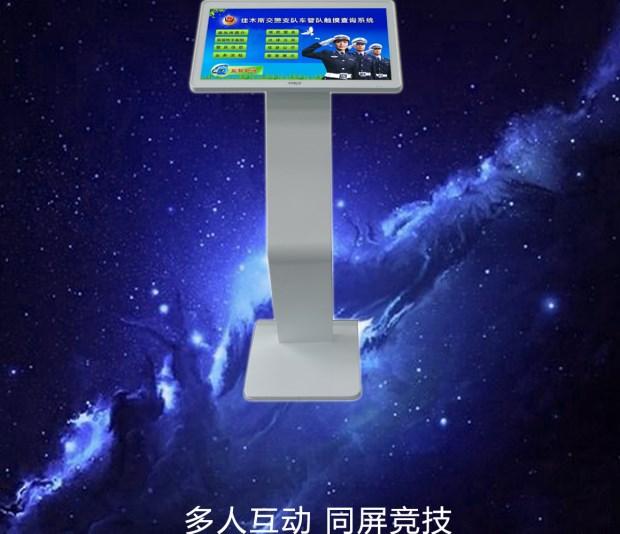 手机图12.jpg