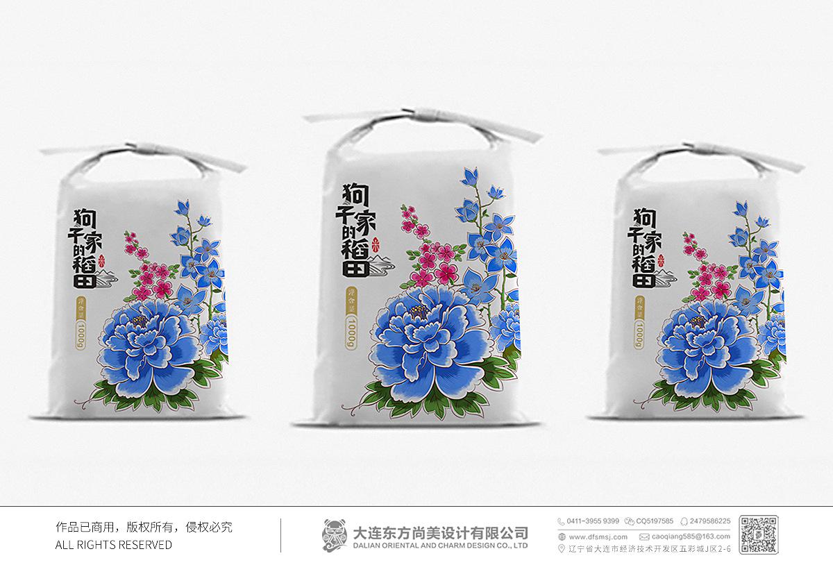 狗子家的稻田_大米包裝設計_大米插畫包裝_包裝袋設計