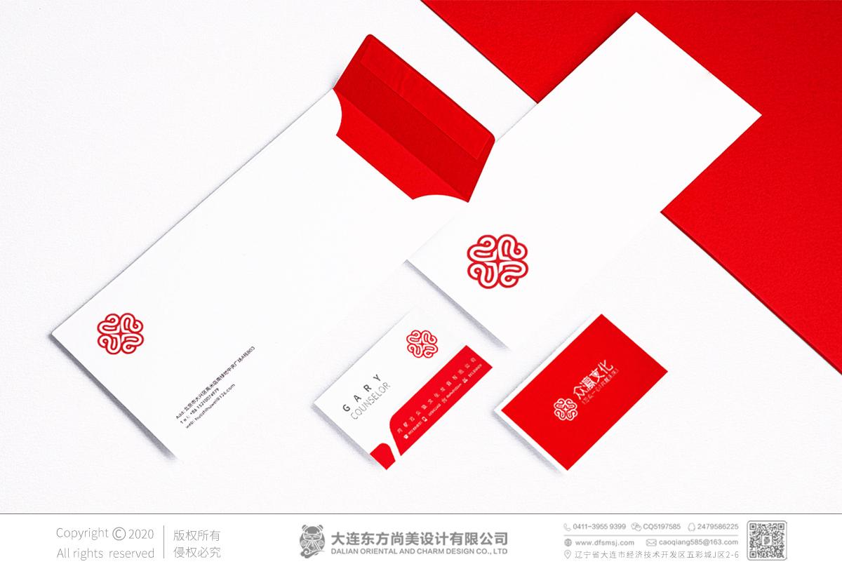 眾灜文化logo_心理咨詢logo_心理服務標志