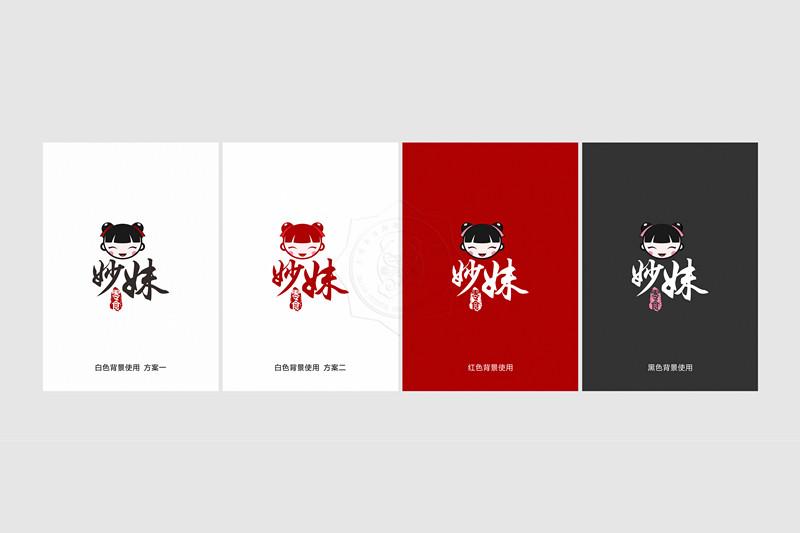 可爱俏皮中国风——妙妹零食logo设计实例图片
