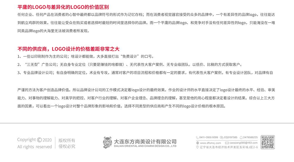 LOGO-3_03.jpg