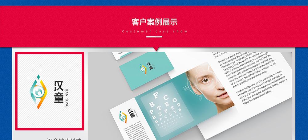 顏色修改版-企業標志-1-_07.jpg