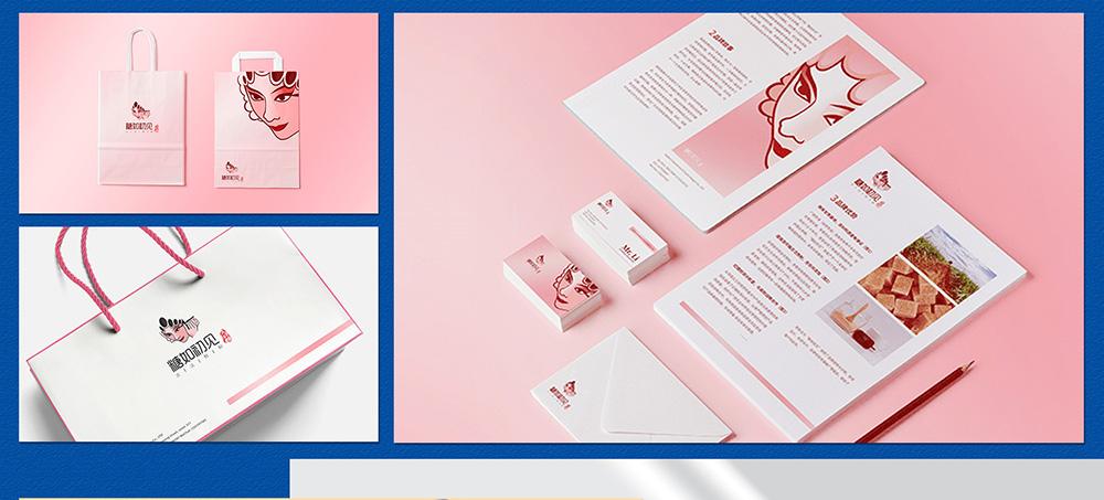 顏色修改版-企業標志-1-_28.jpg