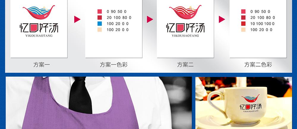 顏色修改版-企業標志-1-_30.jpg