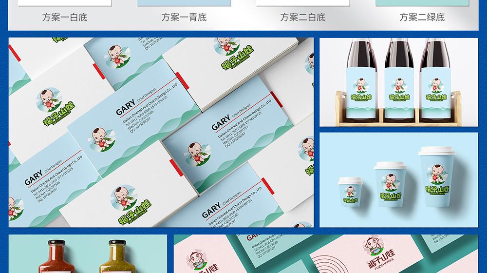 顏色修改版-企業標志-2-_02.jpg