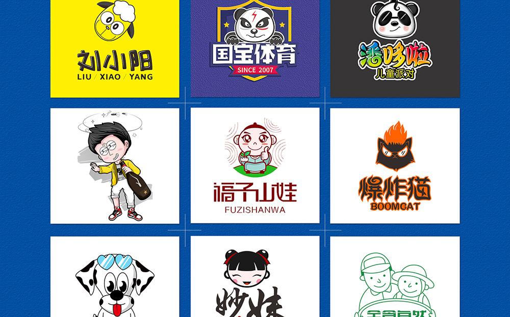 顏色修改版-企業標志-2-_11.jpg