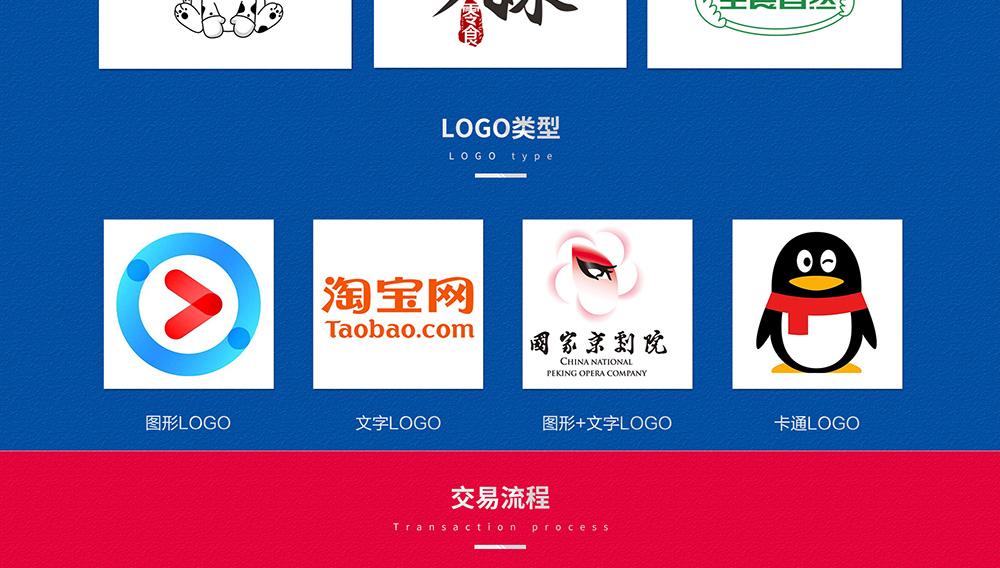 顏色修改版-企業標志-2-_12.jpg