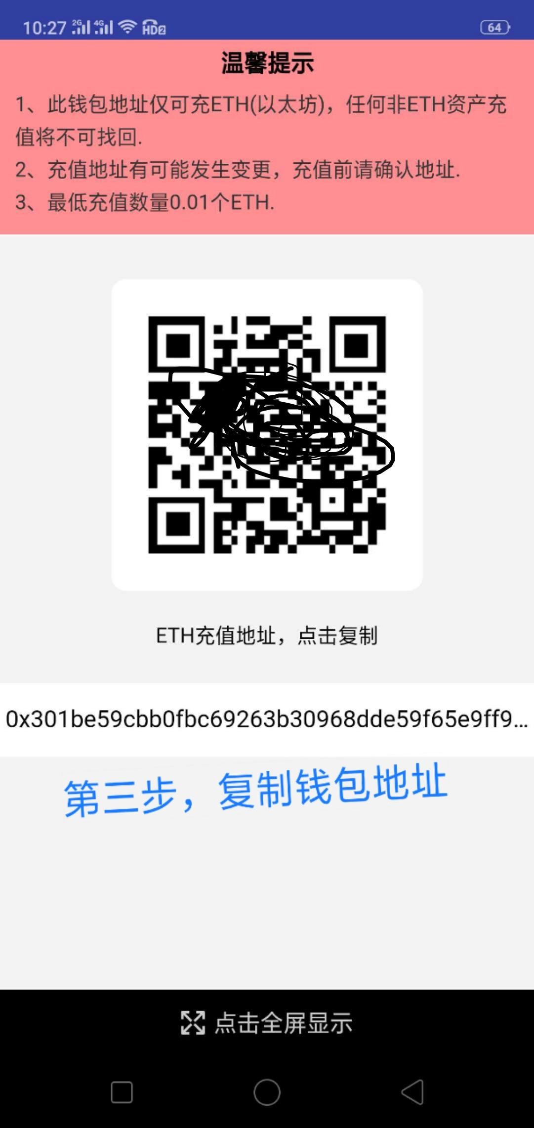 mmexport1547368537581.jpg
