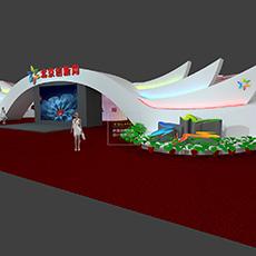 北京双创周展台设计方案