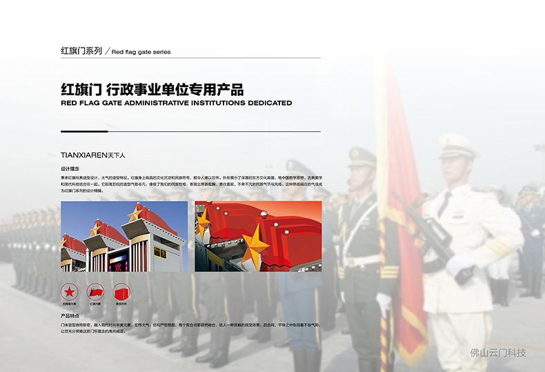 頁面圖1.jpg