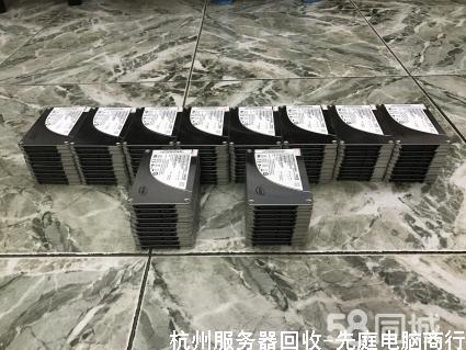 $专收服务器硬盘企业硬盘 固态硬