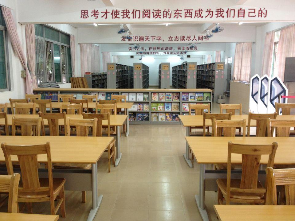 案例一、圖書館01