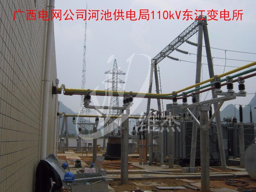 广西电网公司河池供电局110kV东江变电所