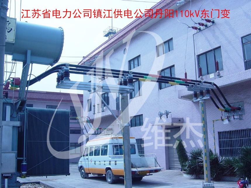 江苏省电力公司镇江供电公司丹阳110kV东门变