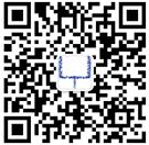 苏州微流纳米工程师/销售经理.png