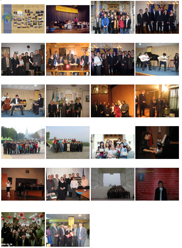 1R.Glier Kyiv音乐学院举办了多个国际活动.jpg
