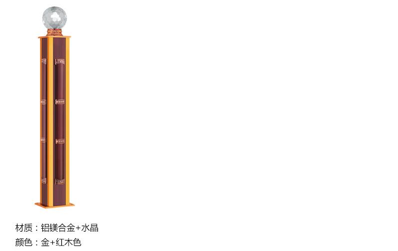起頭詳情1813.jpg