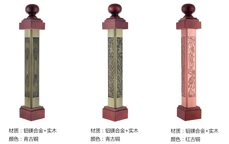 起頭詳情1863.jpg