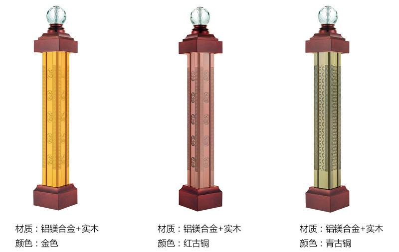 起頭詳情1862.jpg
