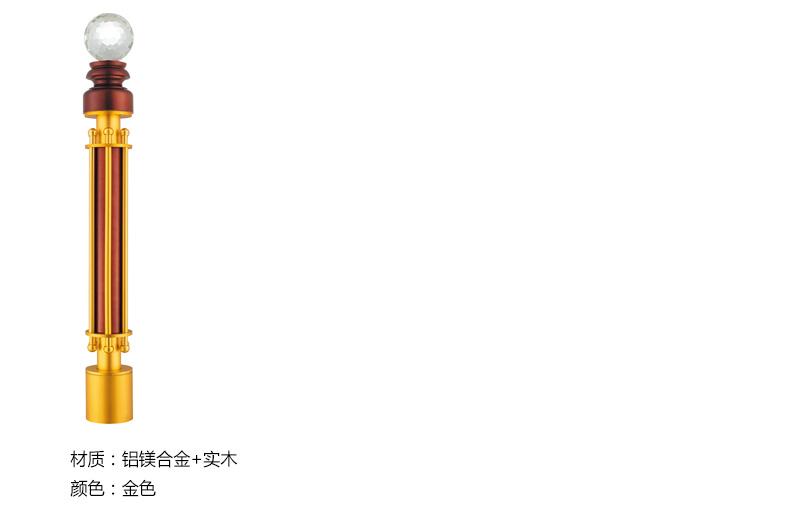 起頭詳情1879.jpg