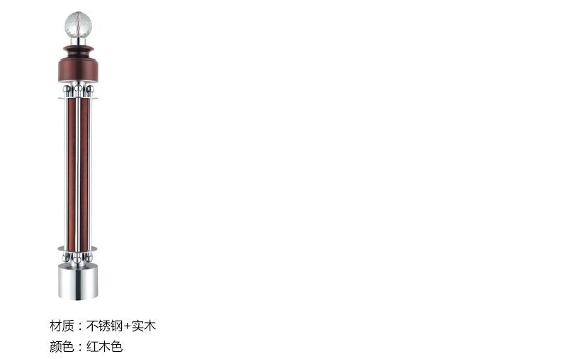起頭詳情1884.jpg